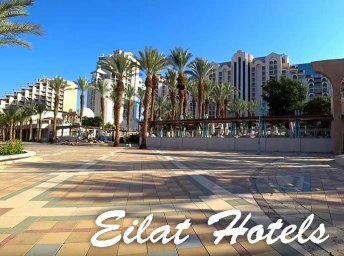 Map of Eilat, israel Guide