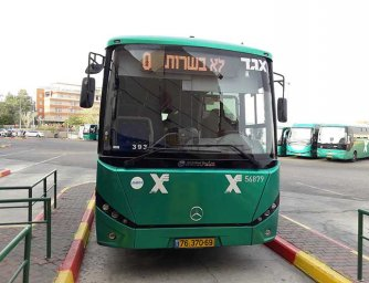 Eilat bus - Route 15 (16), Map and Schedule