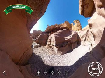 3D Red Canyon Eilat