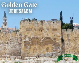 Jerusalem Old city Walls and Gates - Map with Photos